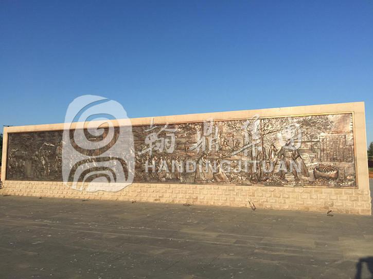 三贤文化广场浮雕墙