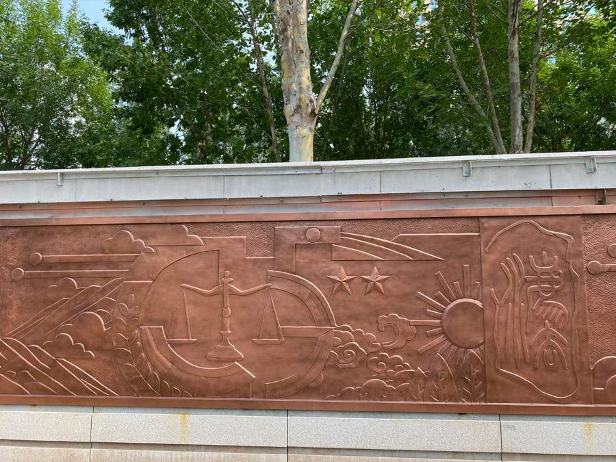 沧州宪法公园主题浮雕