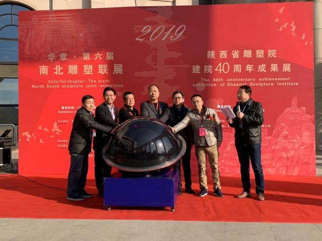华章·第六届中国南北亚博下载联展在西安开展