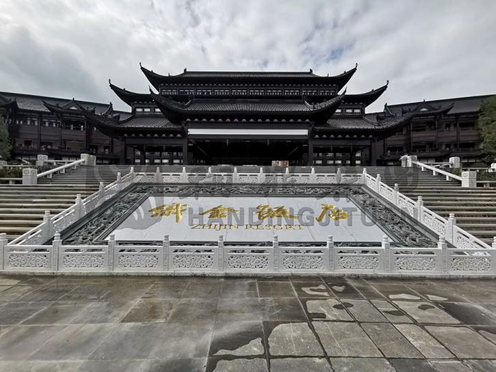 贵州织金平远古镇项目