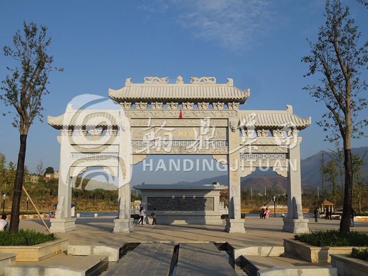 汝城县龙王庙公园牌坊