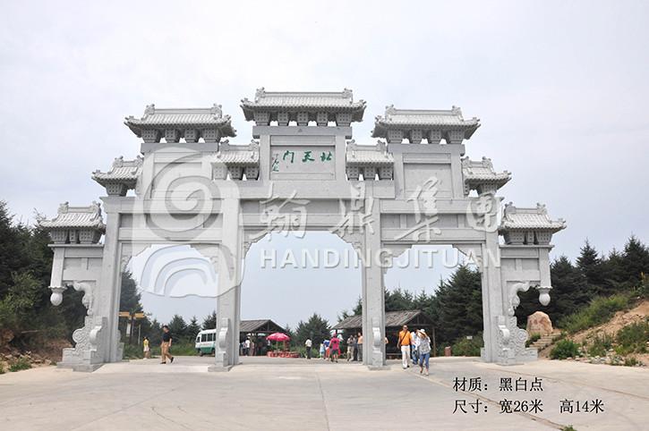 秦皇岛祖山望海禅寺-牌楼