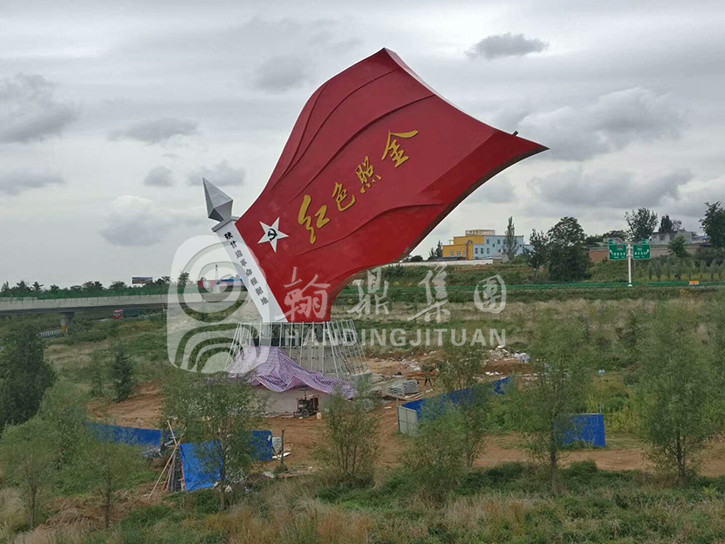 铜川不锈钢红旗