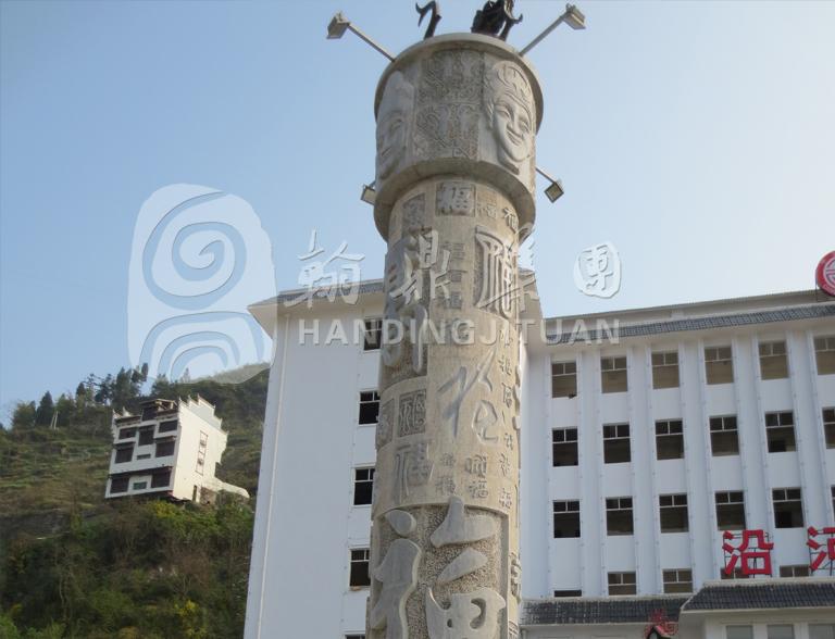 贵州福禄寿喜文化柱