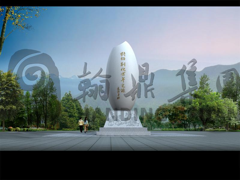 稻作文化公园设计方案
