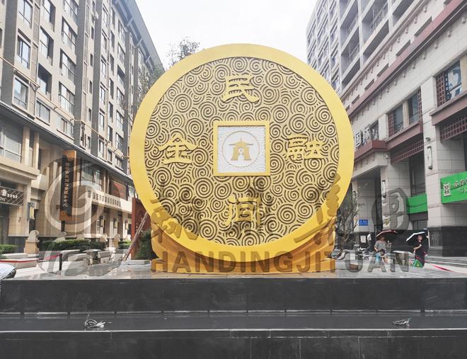 金融街铜钱
