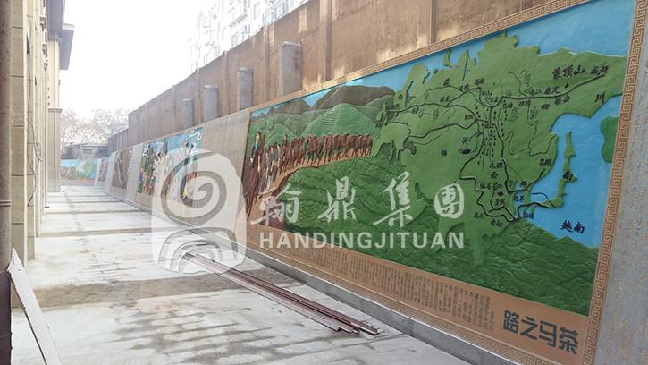 天都茶城彩绘浮雕墙