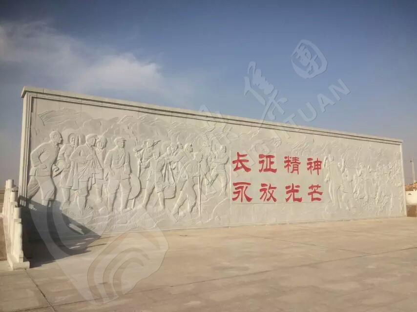 宁夏同心红色文化浮雕